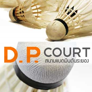 DPCourt.com by GooDesign.in.th
