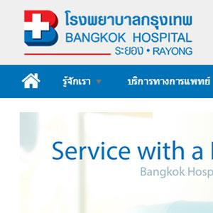 BangkokRayong.com by GooDesign.in.th