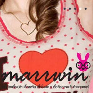 Marrwin.com by GooDesign.in.th